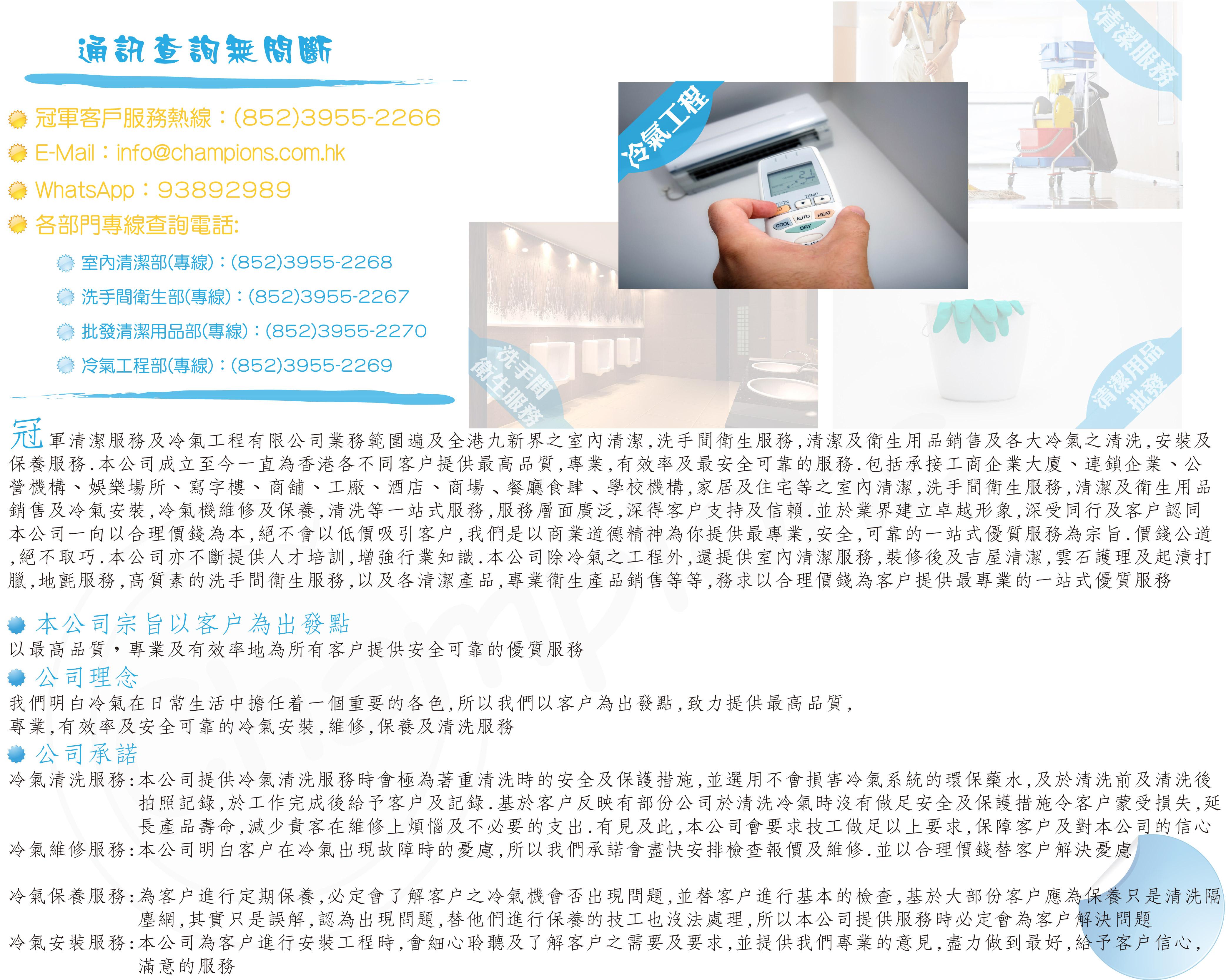 web 公司簡介-01