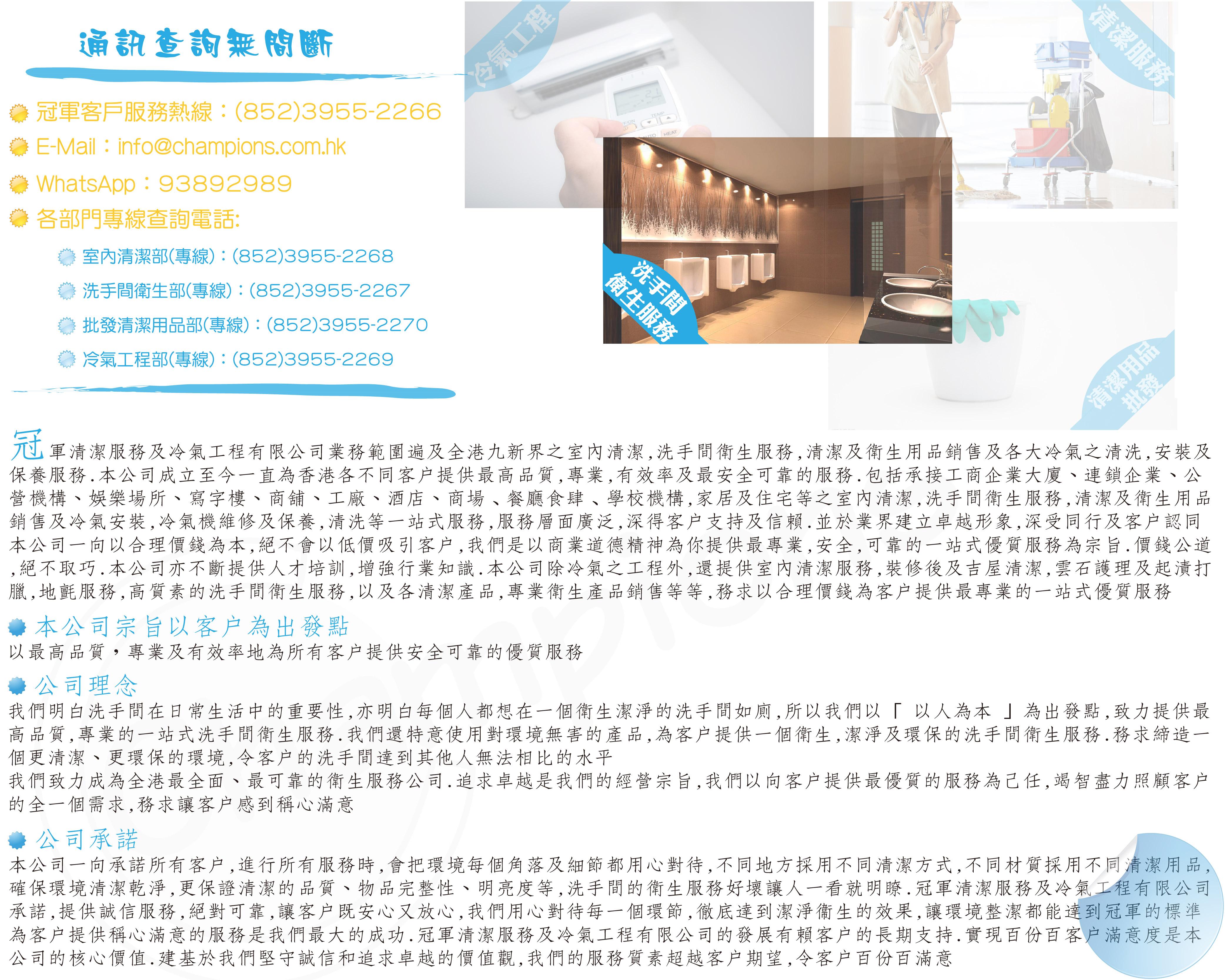 web 公司簡介-03